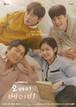 ☆韓国ドラマ☆《オー・マイ・ベイビー》Blu-ray版 全16話 送料無料!