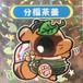 【CHiYoRi】分福茶釜シール