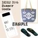 DKHi! Goods Set!!