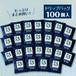 【まとめ買い ドリップバッグ】Scropハウスブレンド2種 100個入り[50個×2種]