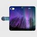 (iPhone8/7 サイズ)手帳タイプ:オーロラ(KAGAYA)
