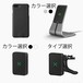 早割【限定10】iPhone 7/6S/6 PLUS 用 コンプリートセット