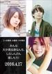 【DVD】2016.04.17 みんな大分県出身なんち、しらしんけん楽しもう!