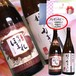 純米酒セットC [1.8L×2本/化粧箱入り・包装あり・のしご対応]