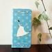(iPhone) ウィリー 手帳型スマホケース