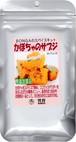 「かぼちゃのサブジ」BONGAのスパイスクッキングキット【2~3人分×2回】