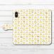 #080-076 手帳型iPhoneケース 手帳型スマホケース 全機種対応 iPhoneXS/X かわいい ゆるキャラ Xperia iPhone5/6/6s/7/8 可愛い キャラクター Galaxy ARROWS AQUOS HUAWEI Zenfone タイトル:たくさんオムかめ 作:星宮あき
