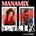 【チェキ・ランダム1枚】MANAMIX