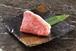 黒毛和牛 サーロインステーキ (ハーフカット) 200g