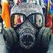 ビジューガスマスク