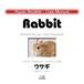 YIL Hyper Booklet - ケアマニュアル「ウサギ」