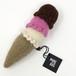 アイスクリームコーンの犬のおもちゃ by WARE OF THE DOG