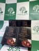 4箱【ゴロゴロっとした牛肉入り】北海道北広島産ブラックアンガス牛 宮北牧場カレー(1人前200g×4箱)