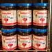 チリインオイル ペースト メープラノーム (小) mae pranom thai chili paste S.size น้ำพริกเผาแม่ประนอม เล็ก 228g