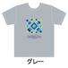 ジャンルレス THE BEST限定 Tシャツ