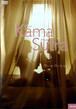 カーマ・スートラ DVD