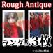 【チェキ・ランダム3枚】Rough Antique