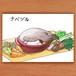 鍋鶴【ポストカード】