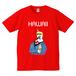 「HAWAII」Tシャツ