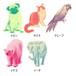 キャンディポップアート/犬猫、ペットうちの子似顔絵