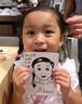アカリさん 124円