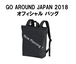 GO AROUND JAPAN 2018 オフィシャルバッグ