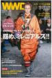激戦のミラノメンズ詳報 ミレニアルズを獲得するのは「保守派」か「革新派」か|WWD JAPAN Vol.2011