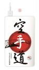 モバイルバッテリー 全日本空手道連盟認定 ロゴ入り タイプB