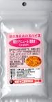 「チンピ(グラニュール)」「陳皮(粗挽き)」BONGAのスパイス&ハーブ【50g】