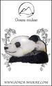 ブローチ - Panda