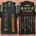 【レンタル】暴走天使~高級刺繍入り特攻服~125cm黒ロング上下セット
