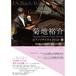 【ペア】菊地裕介ピアノリサイタル2018・春