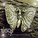優美な蝶★マルカジット ヴィテージ  ブローチ1950s 小ぶり マーカサイト ハットピン
