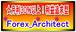 Forex_Architect-GBPAUD&おまけEA付き(新規購入者様)
