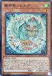 【3枚】雛神鳥シムルグ