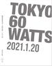 配信ライブ3 ライブDVD2021/01/20