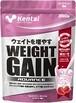 kentai 健康体力研究所 ウエイトゲイン アドバンス ストロベリー風味 360g K3122