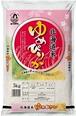 【精米】北海道産 白米 ゆめぴりか 5kg