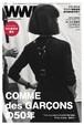 """川久保玲が語る「コム デ ギャルソン」の50年 """"ファッションはビジネスの中で使う素材。そうなったのは、偶然だ。"""" WWD JAPAN Vol.2093"""