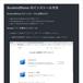 Scratch2Romo 導入マニュアル