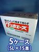 【送料無料/税込】5ケース(5L × 15本)グリホエース 除草剤