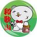 缶バッチ【ご当地シリーズ】関西地方 和歌山