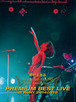 『Ayumi of AYUMI ~30th Anniversary PREMIUM BEST LIVE at ReNY 20140919』【3枚組(DVD+2CD)】ファンクラブ(Club.A) の会員様はサイン入り!!!
