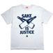 【SAKE Tシャツ】SAKE IS JUSTICE / アッシュグレイ