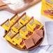 Lipo Cream Egg Chocolate (1袋)