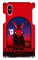 スマホケース iPhoneX用『赤いウサギ』