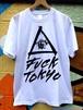 『Respect Tokyo Underground』Tシャツ(White)