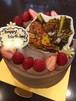 生チョコホールケーキ5号サイズ 1キャラクターイラスト付き