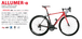 レンタル自転車 BOMA Sサイズ/Mサイズ【牧之原グリーンティー・カップ2018 第2戦】