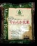 無洗米 やわらか玄米 プレミアム【無農薬】(1.4kg)
